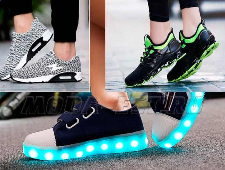 модная мужская молодежная обувь весна 2017